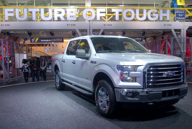 Aluminum F150 Beaumont car dealership